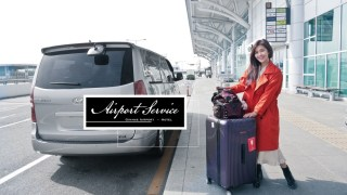 韓國釜山|金海機場到釜山市區西面海雲台交通建議:機場專車接駁服務