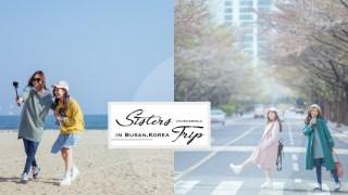 釜山賞櫻自由行|韓國釜山閨蜜路線安排。來釜山可以做的10件事!