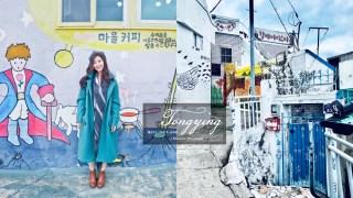 韓國釜山|人少好拍的東皮郎壁畫村+超好玩斜坡滑車Skyline Luge