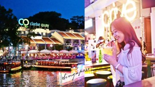 新加坡克拉碼頭遊船。傍晚搭船看金沙魚尾獅日夜景一次滿足
