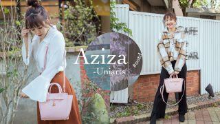 上班族粉色春裝穿搭:Aziza斜背手提兩用蝙蝠包 / 褲裝 裙裝都百搭