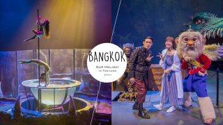 泰國芭達雅必看大型舞台秀KAAN SHOW。傳統神話全新精彩奇幻表演