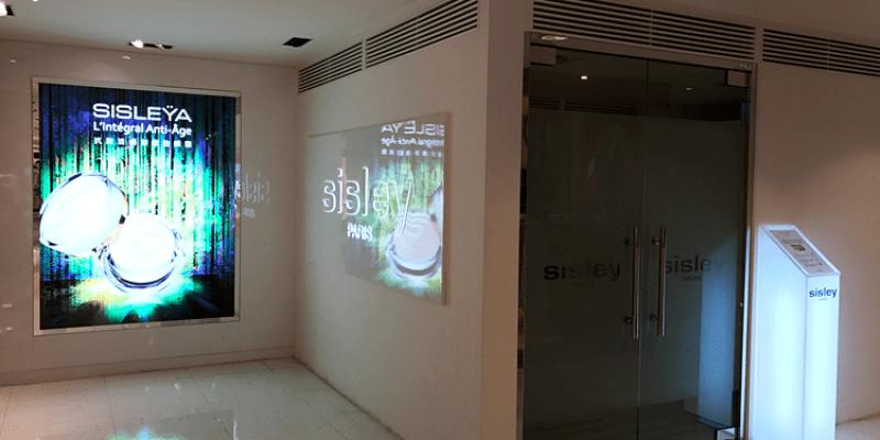 SPA|SISLEY希思黎護膚療程分享,VISA世界卡帶妳體驗貴婦最愛的SPA療程!