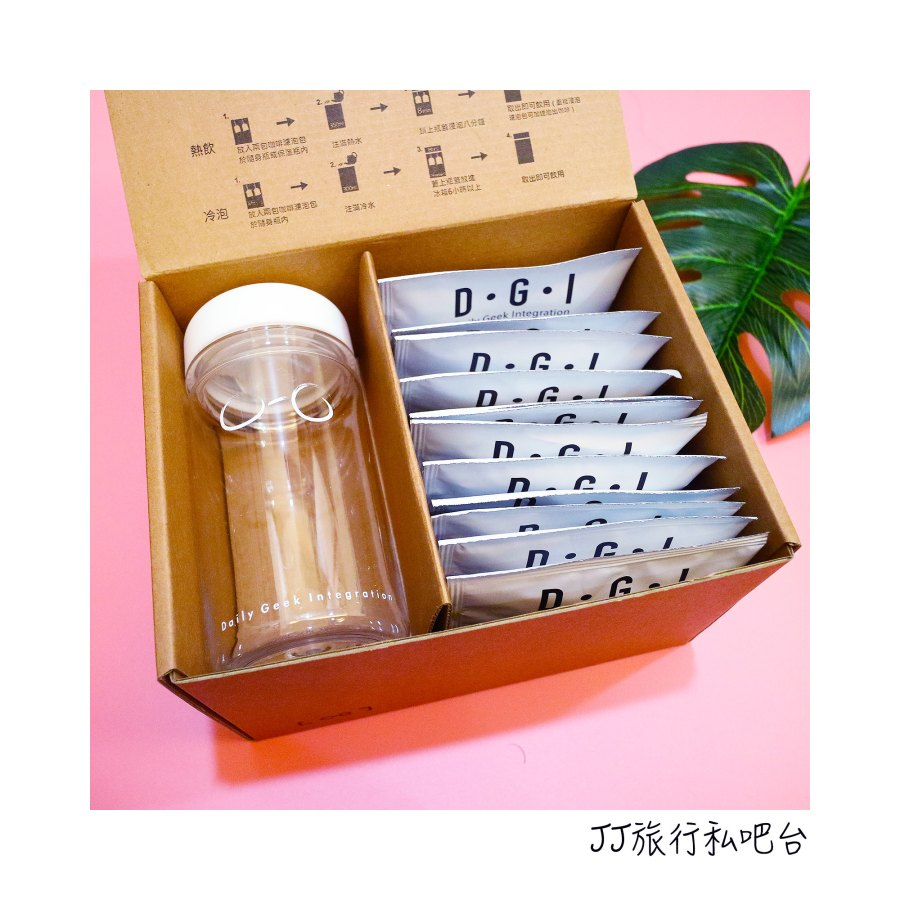 購物|宅時毛30秒眼鏡咖啡組,在家就能輕鬆日嚐精品級冷泡咖啡