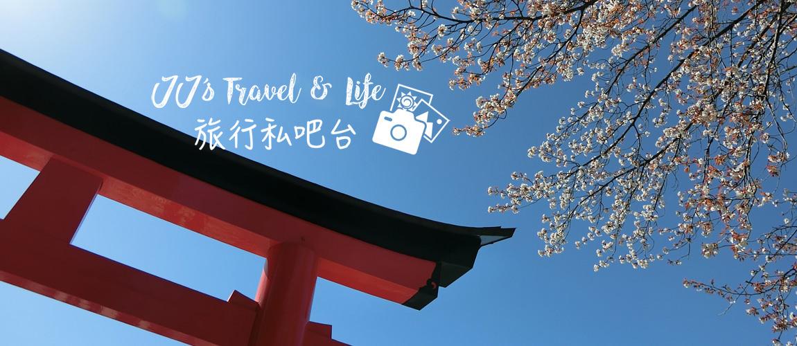 日本大阪|環球影城|購票攻略