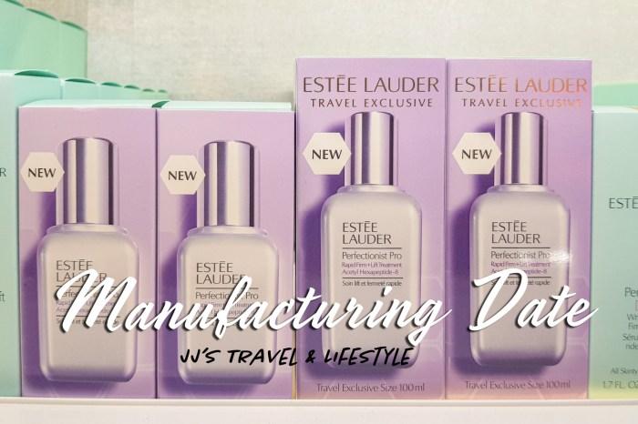 化妝品保存期限查詢|如何查詢國外化妝品保養品香水的製造日期保存期限