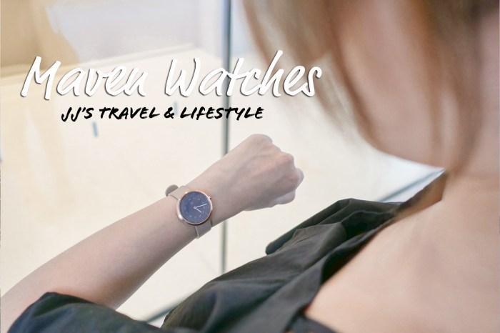 配件|Maven Watches手錶評價分享 莫蘭迪色系簡約質感