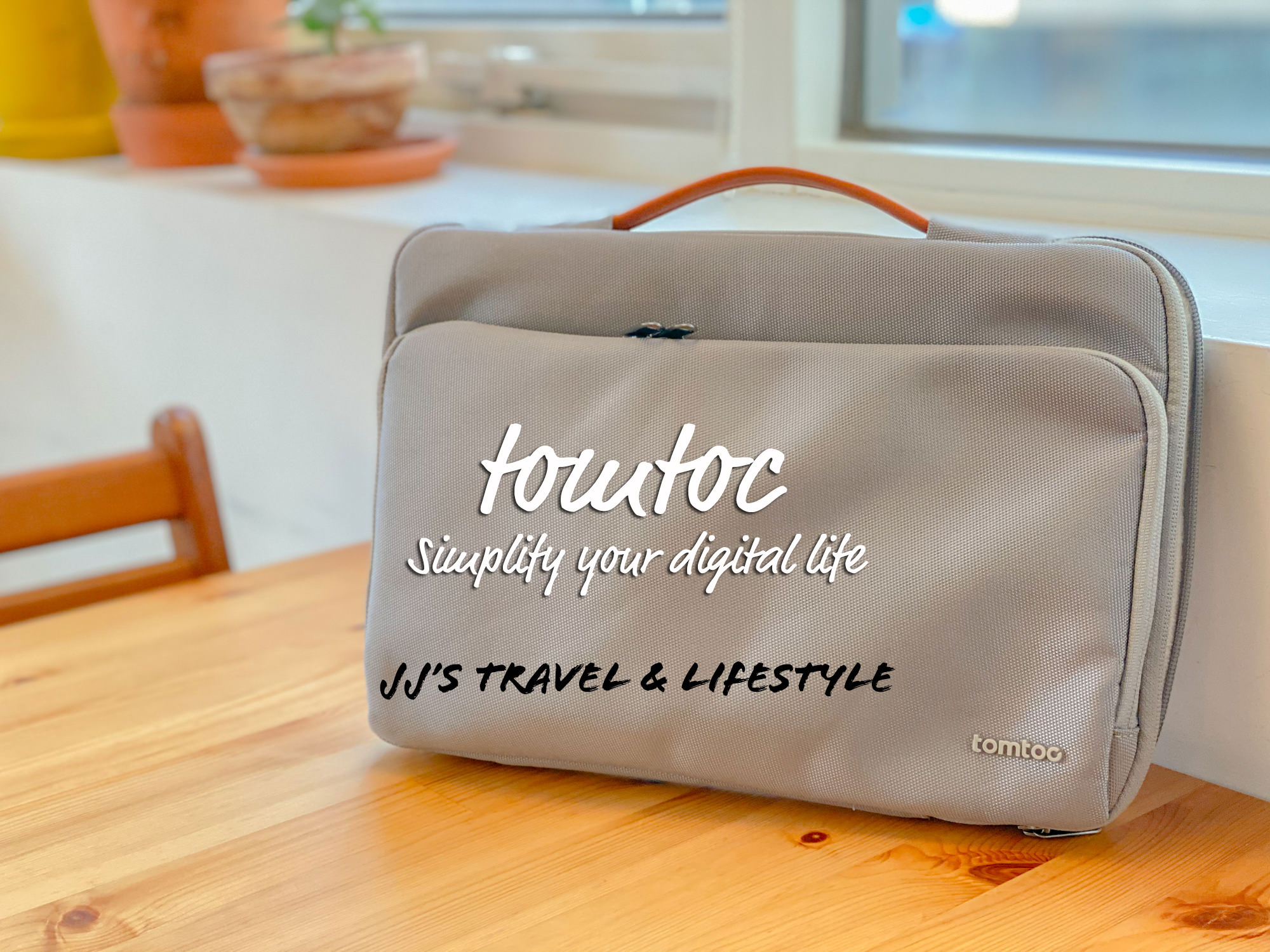 生活小物|Tomtoc 13吋筆電包開箱,MacBook適用