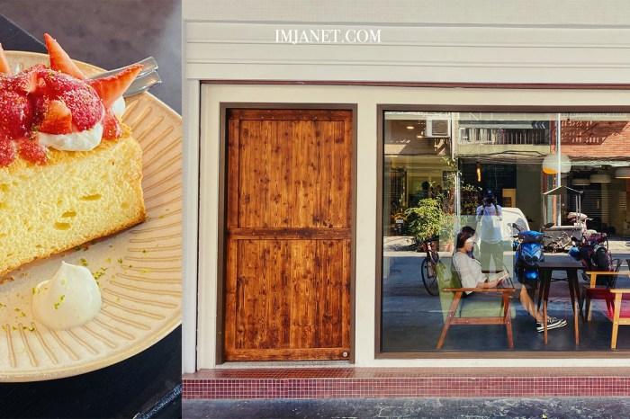 高雄咖啡廳|TaMa Café 溫暖的手作甜點咖啡館