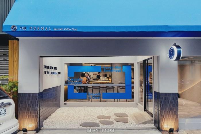 小巨蛋咖啡廳|THE NORMAL 敦北店 寬敞自在的北歐風藍色優雅空間
