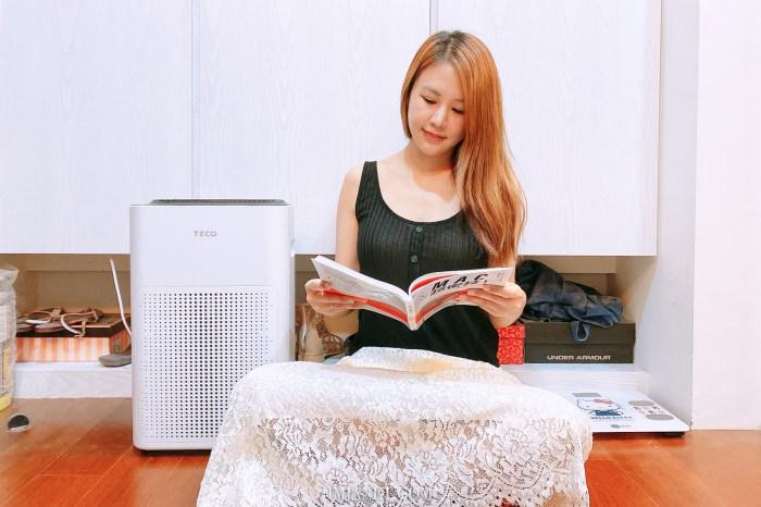 家電開箱 TECO東元智慧淨化PM2.5偵測空氣清淨機,家裡空氣有把關好安心