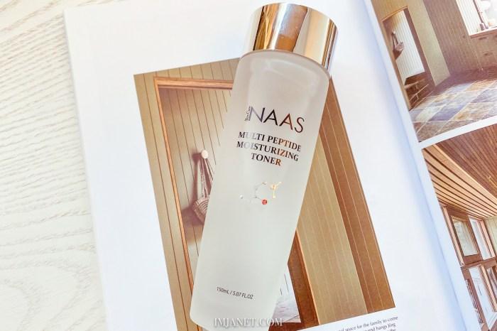 保養|NAAS娜絲光子多肽賦活清新醒膚露,濕敷肌膚超保水