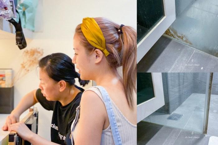 台北居家清潔ptt推薦 潔客幫到府打掃,評價高收費透明,文內附優惠代碼