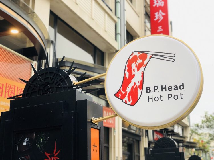 【高雄美食】大鍋頭海鮮鍋物-文山店,cp值爆表銷魂肉圈圈+冰淇淋吃到飽,含完整菜單,肉食動物尖叫吧!