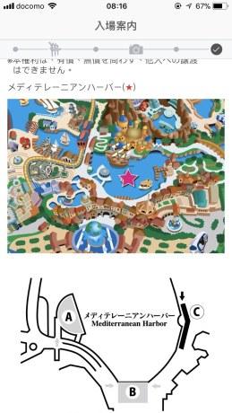 東京迪士尼海洋_180820_0063