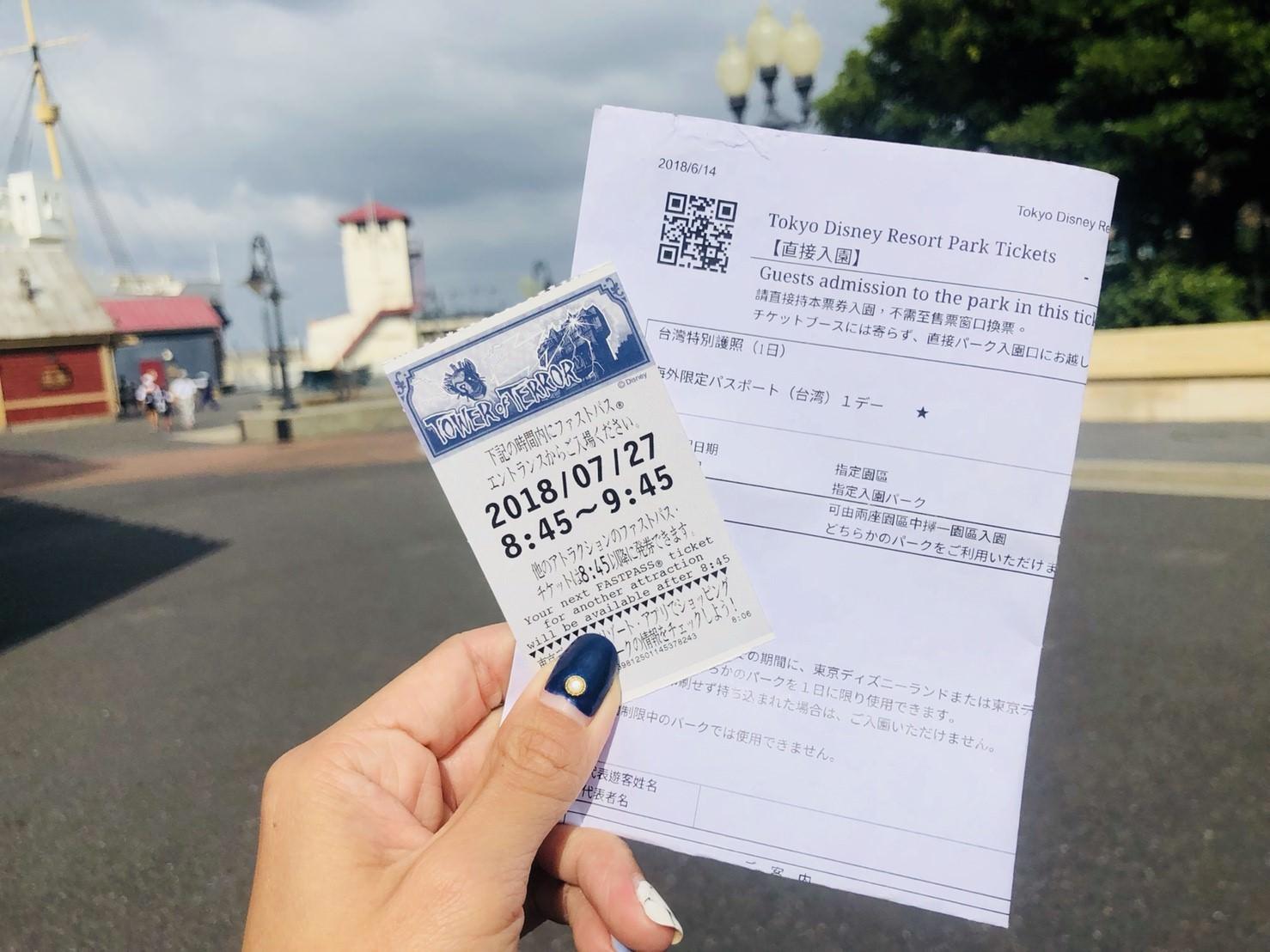 東京迪士尼海洋_180820_0065