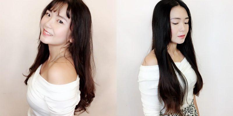【高雄燙髮推薦】雁沙龍 geese model hair salon 民生店剪燙護記錄|設計師Ruby超貼心好溝通