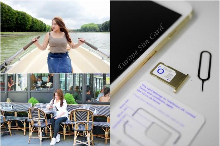 法國網卡推薦  免安裝.隨插即用.網路超暢通 歐洲33國上網(台港澳寄送)