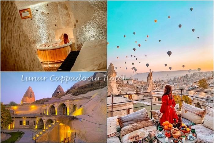 土耳其 | 洞穴飯店推薦Lunar Cappadocia Hotel卡帕多奇亞~這家有拍熱氣球網美陽台 人還不多!