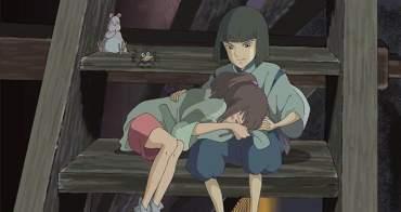 不知道該回你什麼,可是又不想就這麼結束談話- 宮崎駿的夢想之城