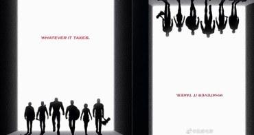 「《復仇者聯盟4》上映了,很多人卻沒發現海報藏有玄機!」把畫面倒過來之後,漫威迷都被感動哭了...-我們用電影寫日記