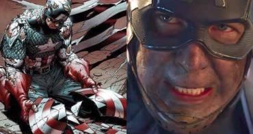 【分析文】《復仇者聯盟4》為何薩諾斯可以「輕易打爛」美國隊長的盾牌? - 我們用電影寫日記