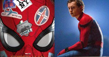 超扯!《蜘蛛人:離家日》海報大出包,山繆傑克森氣喊:「ㄇㄉㄈㄎ!」 - 我們用電影寫日記