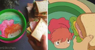 這位日本美女神還原「宮崎駿電影」所有美食,看完真的太佩服了! - 我們用電影寫日記