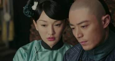 《如懿傳》熹貴妃不喜歡青櫻,為何還讓弘曆娶青櫻為側福晉? - 我們用電影寫日記
