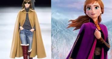 「《冰雪奇緣2》Elsa 的衣服在電影裡有多貴?」服裝師大公開,這一件完勝所有動畫電影! - 我們用電影寫日記
