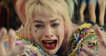 「這不是我們想要的小丑女!」這些原因告訴你,為何《猛禽小隊:小丑女大解放》會失敗! - 我們用電影寫日記