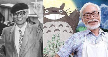 宮崎駿向他虛心請教,手塚治虫狂刷 20 遍他的電影,「他」到底是誰? - 我們用電影寫日記