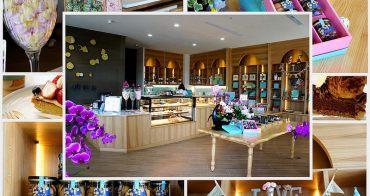 【台中沙鹿】傳遞幸福的店,拾個月蛋糕餅乾禮物專門店,精緻的甜點與飲品,外加感受到無價的生命喜悅。