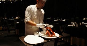 【台中】与玥樓頂級粵菜餐廳必點菜色推薦,告訴你哪些是來到這一定要吃的菜,千萬別錯過!