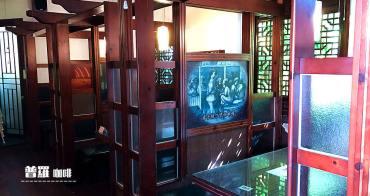 [豐原午餐推薦]普羅咖啡館,在地人激推,外觀低調到不行,內部熱鬧得難以置信。
