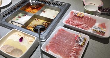 海底撈自帶食材的新規定,出發前請特別注意!!