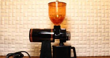 咖啡磨豆機推薦,飛馬牌600N磨豆機讓你在家喝研磨咖啡只要動動食指就可以獨享香濃。
