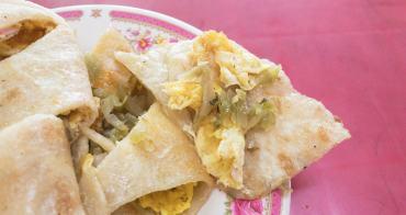 [梧棲美食]王早點被在地人狂推的酸菜蛋餅跟餡餅~我終於吃到了。