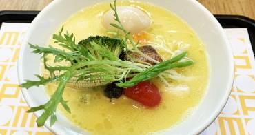 台中三井outlet-銀座篝雞白湯拉麵-米其林推薦、我也推薦的超香濃雞骨高湯拉麵。