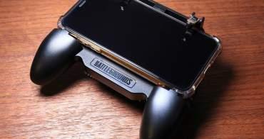 [開箱]PUBG Mobile等生存遊戲專用,SR手機散熱吃雞神器搭配IphoneXS使用經驗分享。
