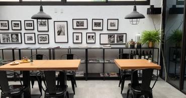 [梧棲咖啡廳推薦]擁有庭園、工業、日式多重風格、免費停車場-橙黃橘綠咖啡-