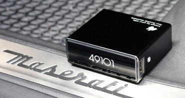 49101首款真無線藍牙耳機Handy Box,採觸控式操作並配有弦月呼吸燈、超大電量充電艙,時尚及實用兼具。