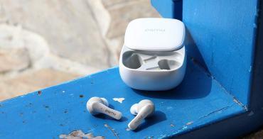 [開箱]募資破億的Pamu Slide真無線藍牙耳機,藍牙5.0、採用高通晶片、可對手機無線充電,具備IPX6防水及觸控操作設計。