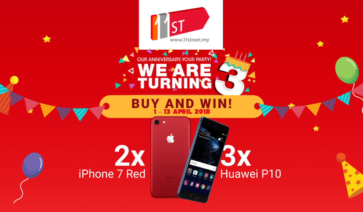 11st campaign - 11street @ Giveaways iPhone 7 Red and Huawei P10!
