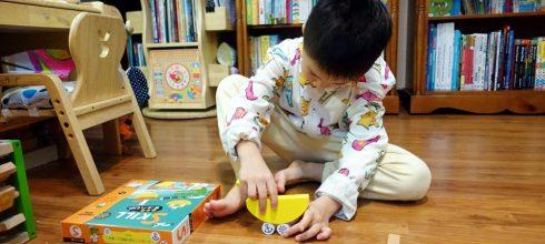 [快閃團] 台灣設計的小康軒Smart Box益智遊戲盒|令人耳目一新