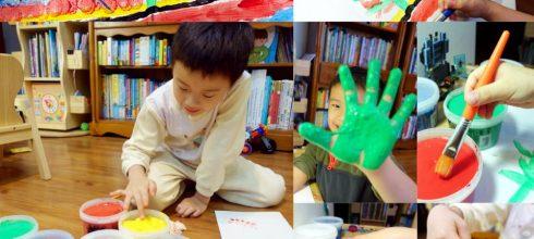 孩子的畫畫用品 英國製Brian Clegg好洗無毒手指顏料 給小小孩更多觸覺體驗