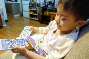 【非常好玩】同大爺無敵愛|小小孩的Brain Quest大腦益智卡|全球銷售4500萬冊