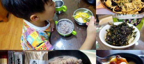 [好食第11團]安心好食: Bruno優格機、讚岐烏龍麵、韓國海苔、北海道湯包、北海道焙煎紅豆茶