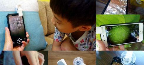 親子共學:玩超過1年的台灣研發STEM科普教玩具|uHandy行動顯微鏡|我家是科學小教室