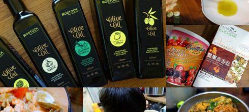 [第24團] 吃6年的好油好食:紐西蘭酪梨油,橄欖油,水果條,超級花生醬, 麥盧卡蜂蜜,養生茶